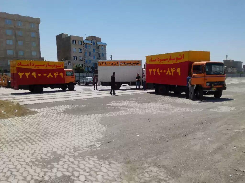 بسته بندی اثاثیه منزل شمال تهران