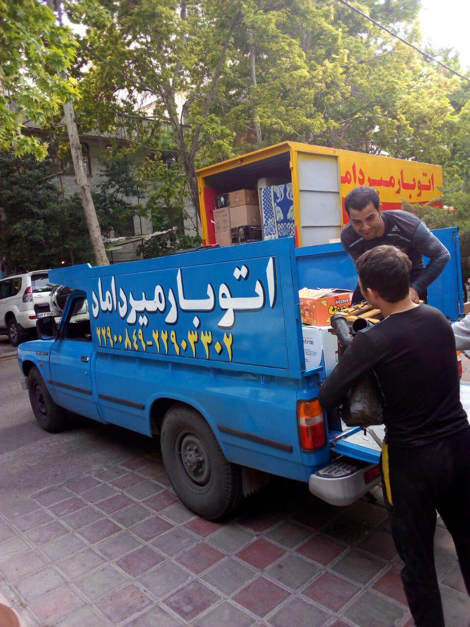 نیسان بار همه روز در تهران