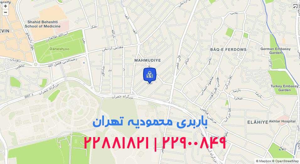 باربری محمودیه تهران