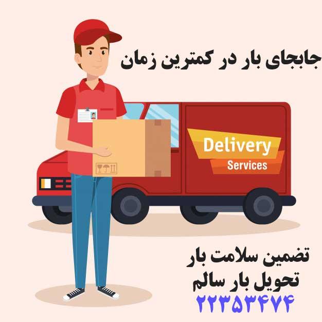 اتوبار تهرانسر تهران