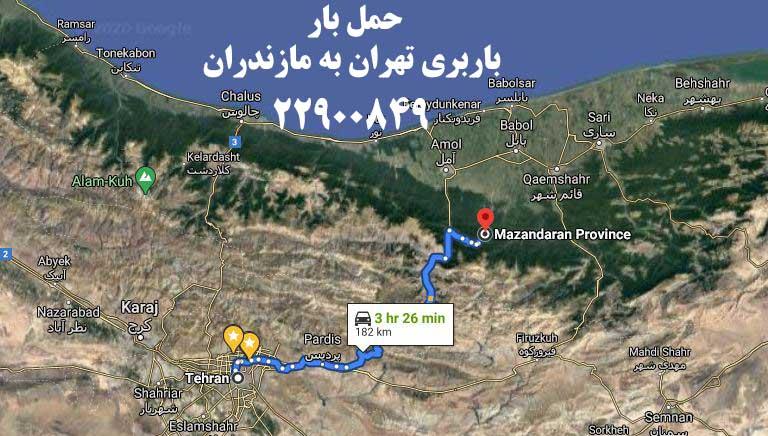 حمل بار تهران به مازندران